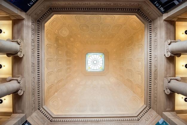 マサチューセッツ工科大学の内部からのドーム