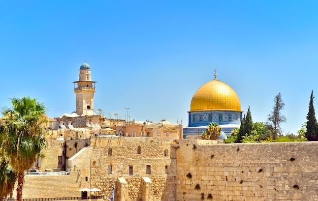 이스라엘 예루살렘에있는 바위의 돔