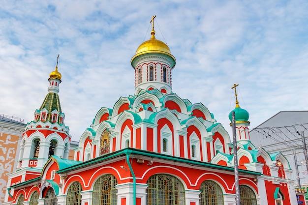 Купола казанского собора на красной площади в москве против голубого неба в солнечный осенний вечер