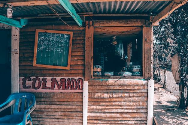 ドミニカの典型的な市場