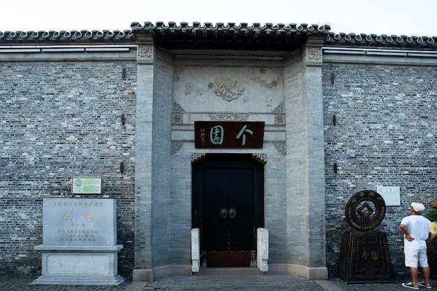 Dongguan street, yangzhou, zhejiang, china, 07,212018. yangzhou is a famous historical, cultural and