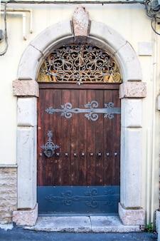 시칠리아에서 문