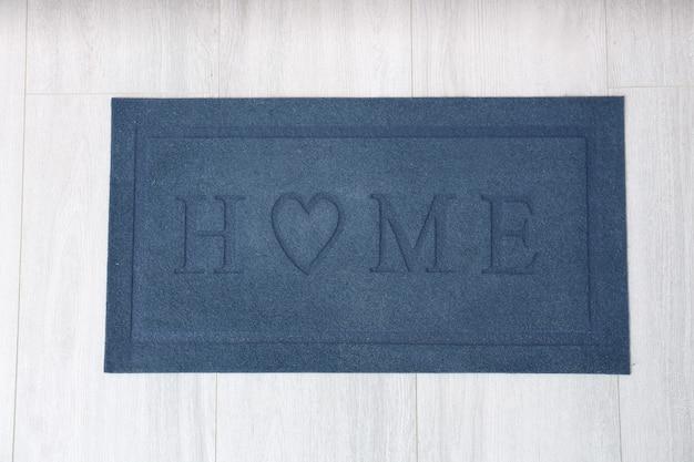 Дверной коврик на деревянный пол