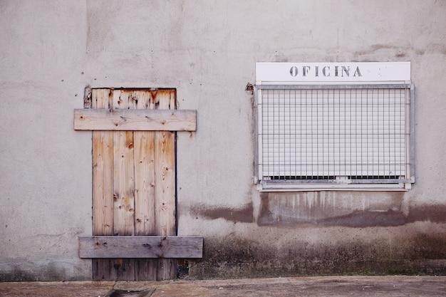 Door in the street