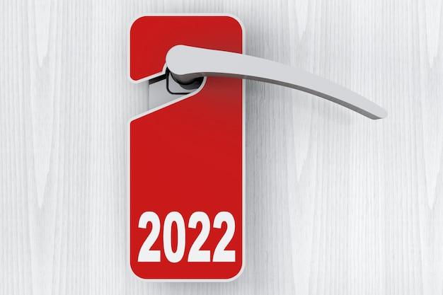 2022年の新年のサインが付いたドアは、タグの極端なクローズアップを邪魔しないでください。 3dレンダリング