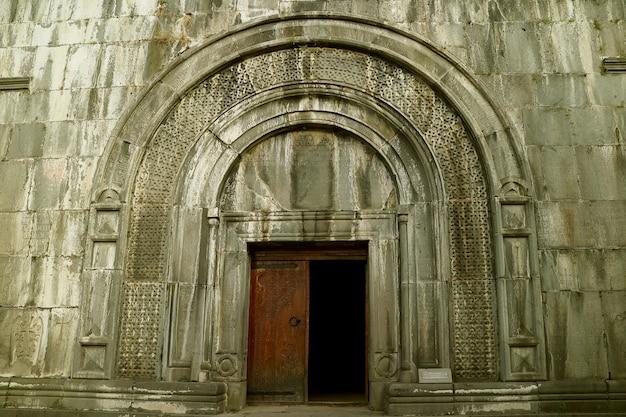 Doorway of the book depository in haghpat medieval monastery hagphat town lori province armenia