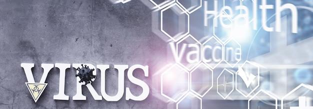 二重曝露。医学的背景。コロナウイルスの木製の手紙。世界で最も致命的なパンデミックウイルスの背景。ウイルスのワクチン。