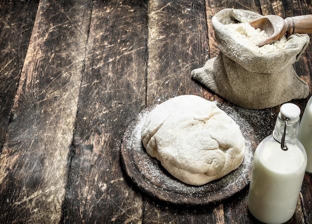 新鮮な小麦粉から作られた生地。