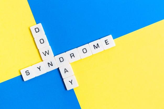 Сообщение «день синдрома дауна» с буквами кроссвордов, выделенными на желтом и синем фоне.