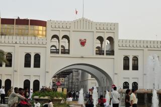 Даунтон бахрейн