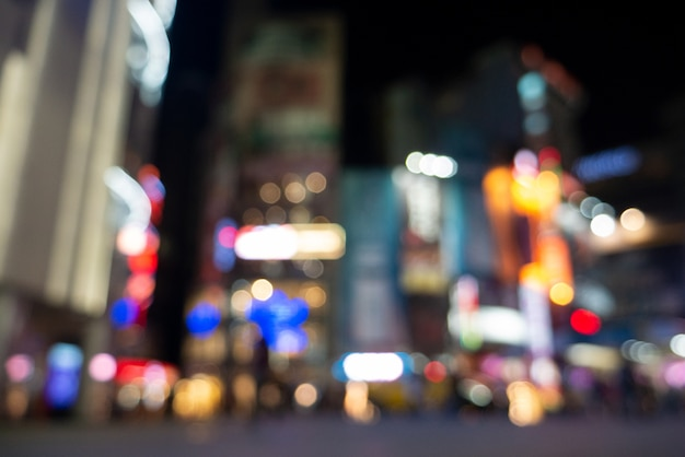 Downtown cityscape bokeh at night with light on in taiwan as tourism attraction