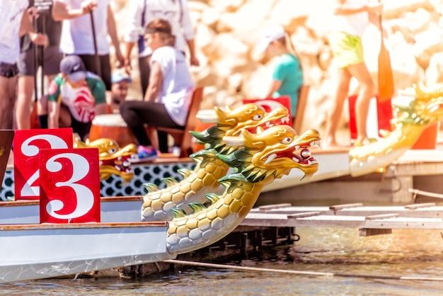 ドラゴンボートフェスティバル Premium写真