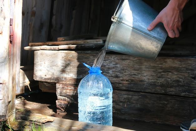 우물에서 물을 길다