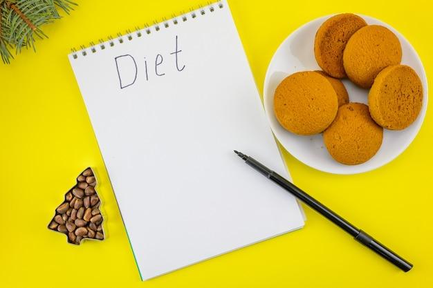 お正月のクッキーを背景に、来年のダイエットを盛り上げます。