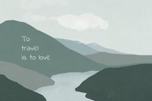Мечтательная мотивационная цитата на фоне пейзажа
