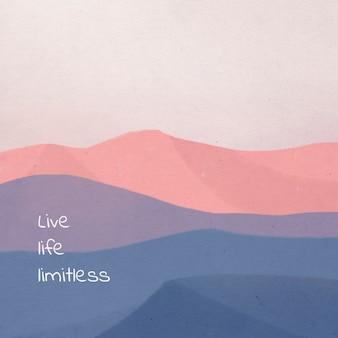 風景の背景にソーシャルメディアの夢のような動機付けの引用テンプレート
