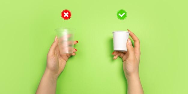 飲用カップ。環境にやさしい生活-ポリマー、プラスチック類似体と比較して、有機的に作られたリサイクル物。ホームスタイル、リサイクル用の天然物で、環境や健康に害はありません。