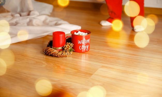 Вместе пьем горячий шоколад и готовимся к семейному празднику