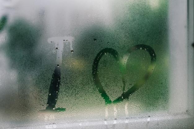 ガラスに溺れる心、愛の象徴