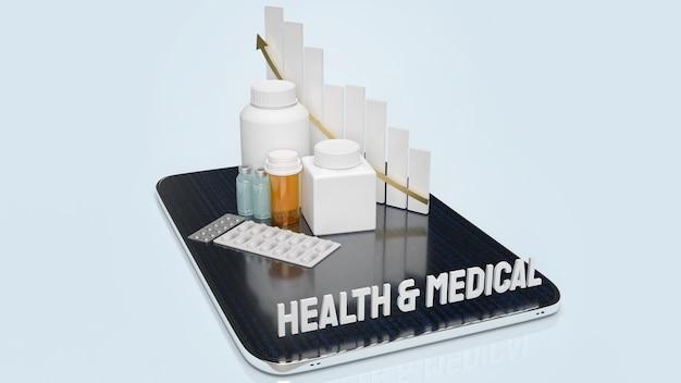 医薬品医療用ボトルとアプリケーション健康コンテンツ3 dレンダリングのタブレット上のグラフ。
