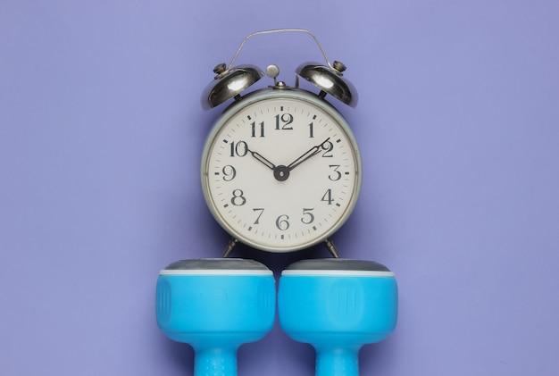 ダンベル、紫の目覚まし時計