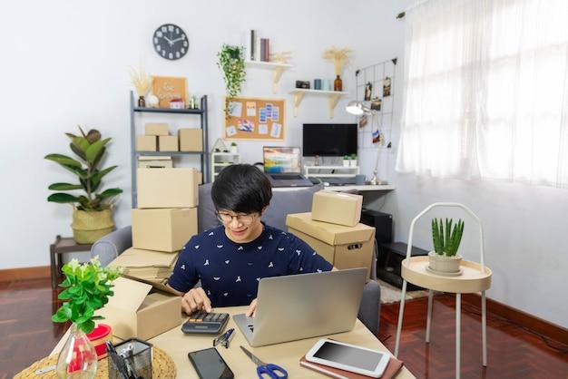 전자 상거래 개념은 전자 장치를 사용하여 복잡한 프로세스를 단순화하는 남성 온라인 판매자입니다.
