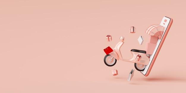 Концепция электронной коммерции, служба доставки в мобильном приложении, транспорт или доставка еды на скутере, 3d-рендеринг