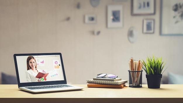 전자 학습 및 온라인 비즈니스 프레젠테이션 회의 개념.