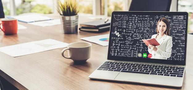 学生と大学の概念のためのeラーニングとオンライン教育