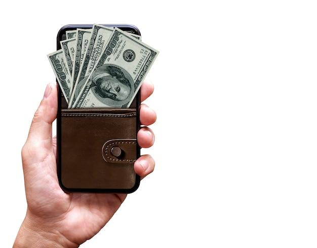E wallet concept