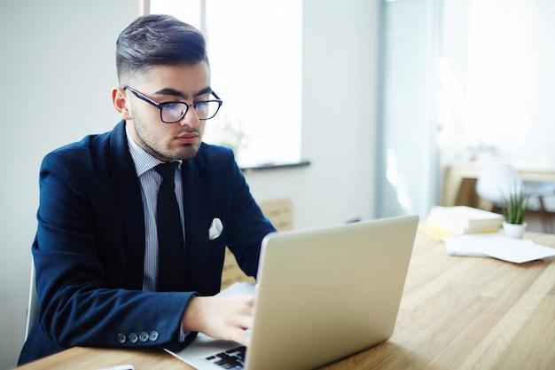 E-бизнесмен