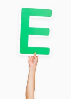 手紙eを手に
