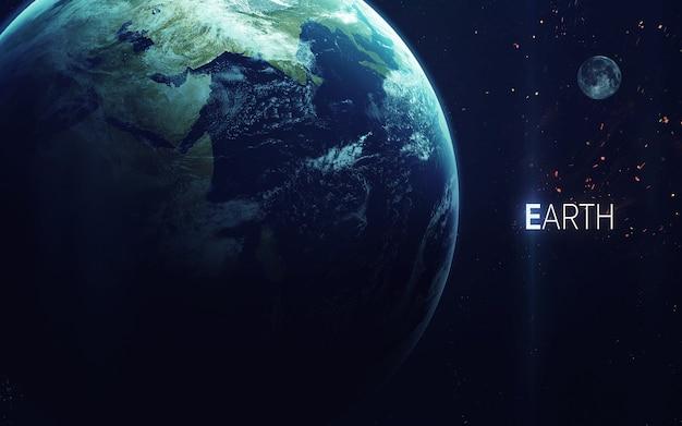 지구-고해상도 아름다운 예술은 태양계의 행성을 선물합니다