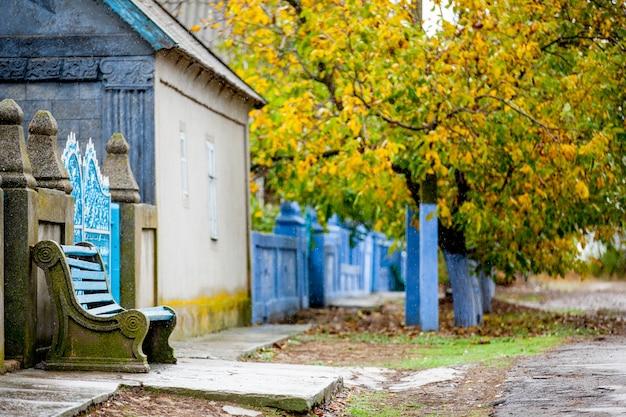 East eauropeの村の古い住居を表示します。