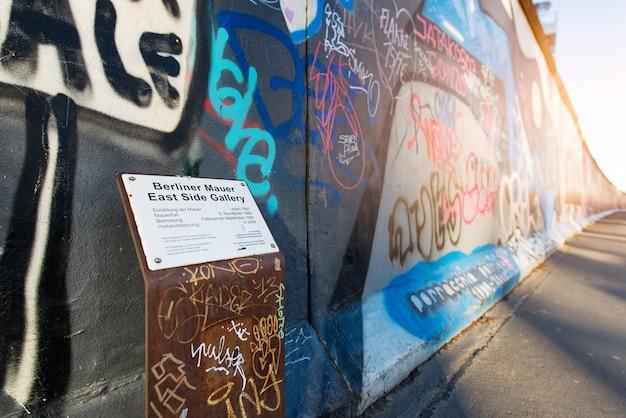イーストサイドギャラリーベルリンの壁