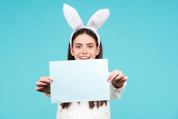 부활절 토끼 소녀는 텍스트 부활절 토끼 복사 공간 텍스트 개념 빈 종이에 대 한 종이를 개최