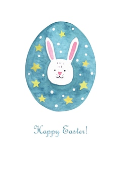 Easter card. watercolor egg with rabbit and stars. decorative card.