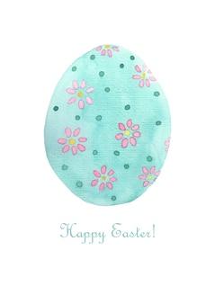 Пасхальная открытка. акварельное красное яйцо с весенним цветком и текстом. декоративные иллюстрации на белом фоне