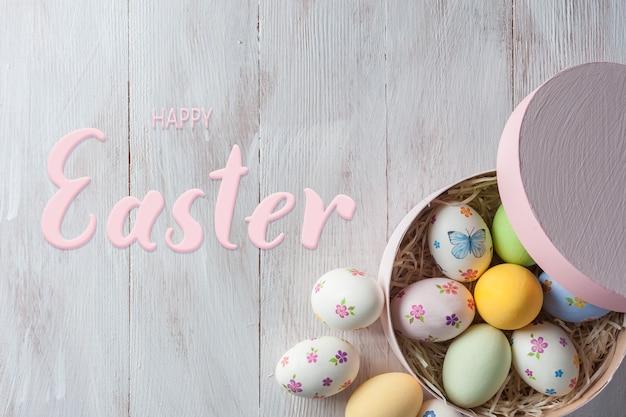 イースターカラフルな卵のグリーティングカード、あなたの装飾のための休日の背景。卵狩り、ハッピーイースタールハンドエタリング