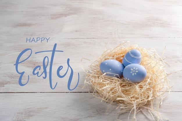 Красочные пасхальные яйца на деревянном фоне, праздничный фон для вашего украшения. охота за яйцами, текст «счастливой пасхи»