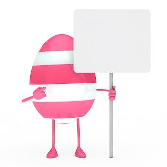 Пасхальное яйцо проведение пустой вывеска