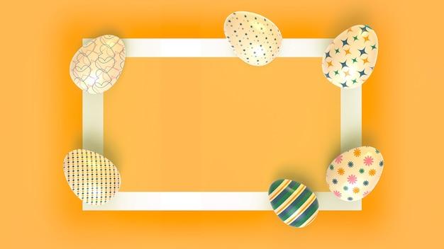 オーナメントとフレーム構成のイースターエッグ