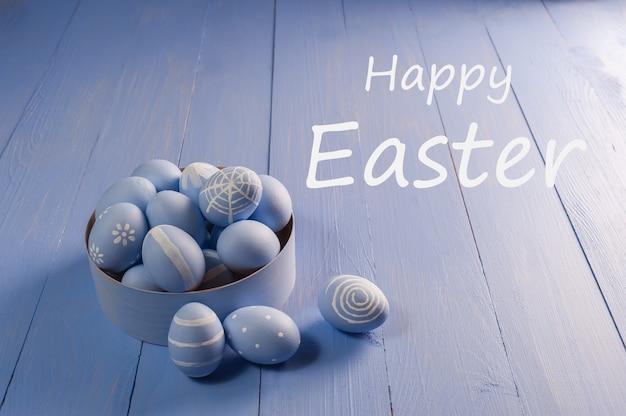 カラフルな卵、あなたの装飾のための休日の背景とイースターのグリーティングカード。卵狩り、ハッピーイースターのレタリングテキスト
