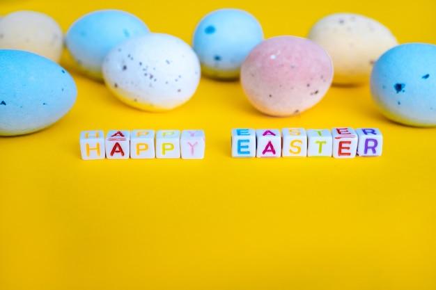 塗られた卵が付いているイースターのグリーティングカード