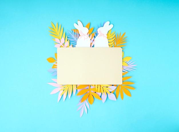 イースター挨拶紙の装飾