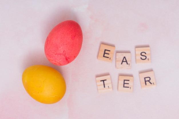 다채로운 계란 부활절 비문