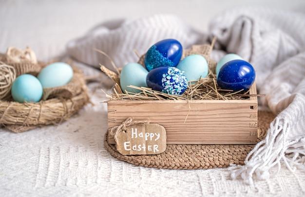 파란 계란, 휴일 장식으로 부활절 정