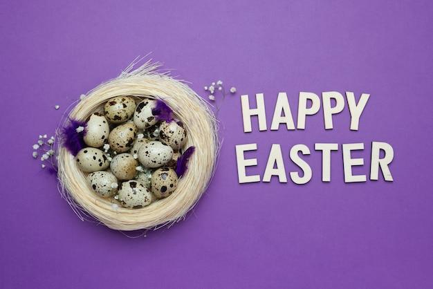 紫色のテーブルの上の巣に卵とイースターテーブル
