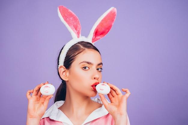 イースターの女性。唇とイースター、イースターエッグに口紅のキスの刻印。イースター、おめでとう。の若い女性