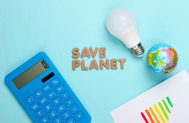 에코 개념. 지구를 구하기. 지구본 및 led 전구, 지구본, 계산기, 파란색 에너지 효율 등급